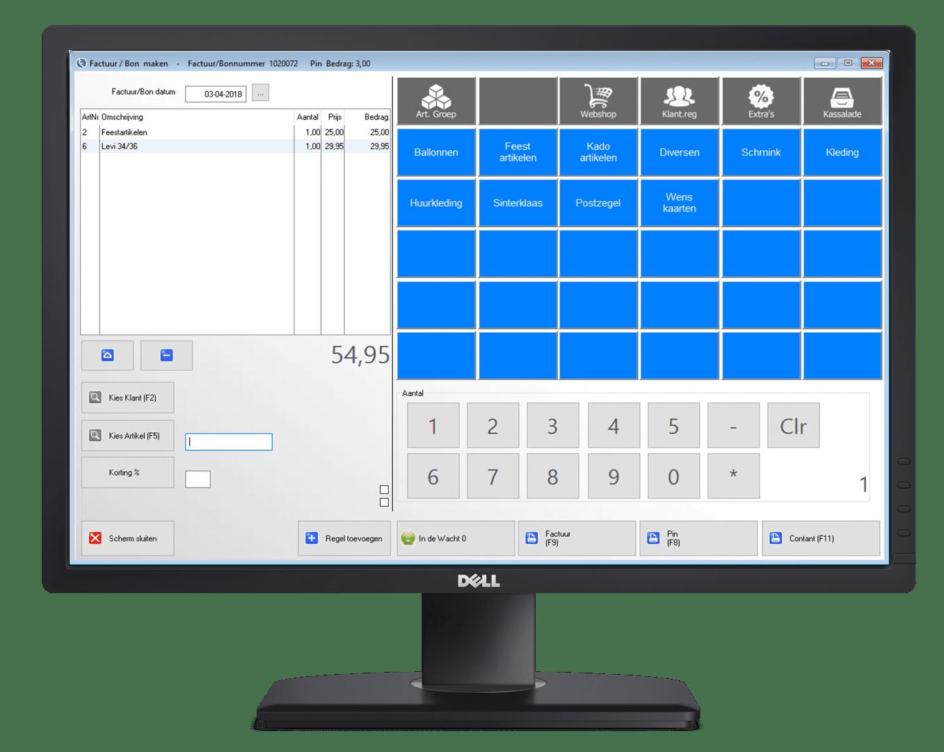 kassasysteem, kassa software, kassa venster